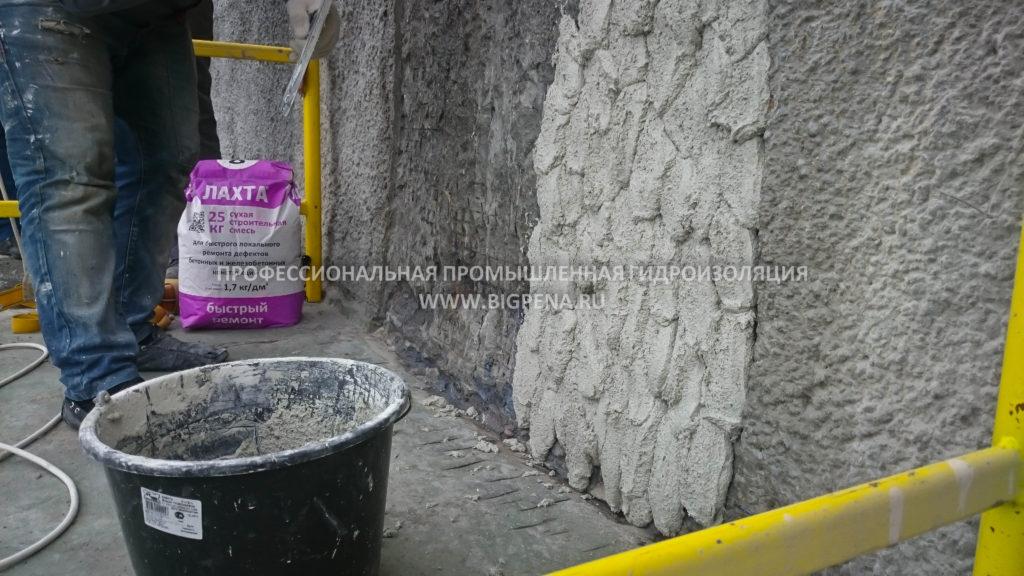 Проникающая гидроизоляция питер сколько стоят наливные полы в спб
