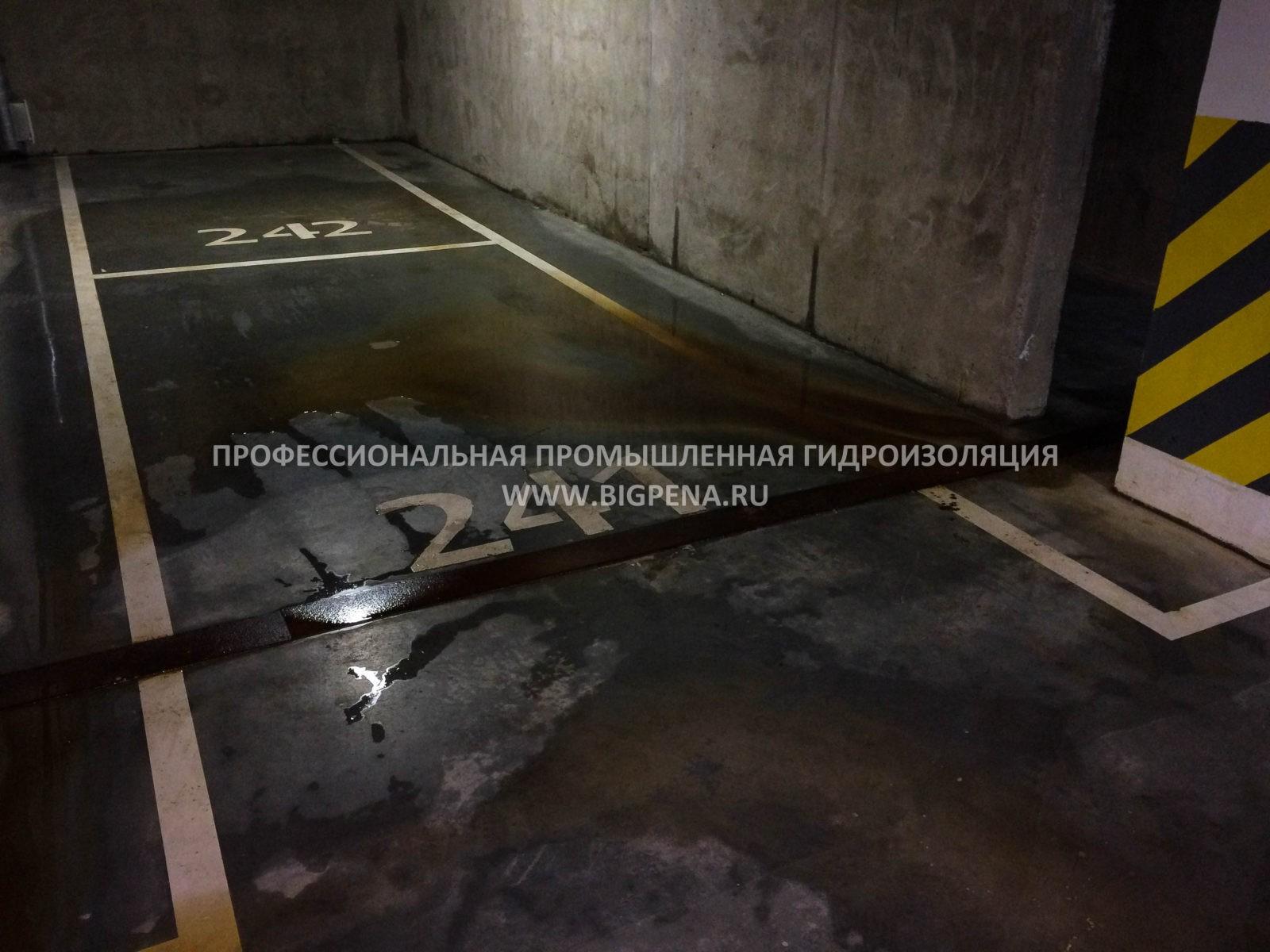 ЭКСПЕРТИЗА ГИДРОИЗОЛЯЦИИ ПАРКИНГА ПИТЕР