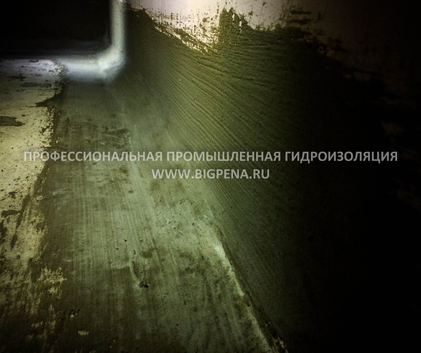Галтель под битумную гидроизоляцию